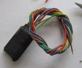 Märklin 60760 FX lokdecoder